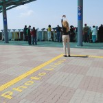Aussichtsplattform mit Blick auf Kijong-dong – Außerhalb der gelben Linie ist fotografieren verboten