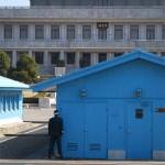 Blick auf nordkoreanisches Besucherzentrum
